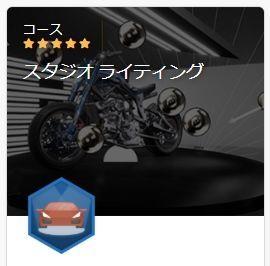f:id:yamato-tsukasa:20200116014756j:plain