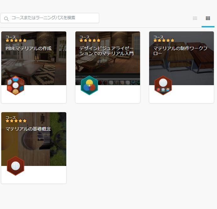 f:id:yamato-tsukasa:20200119030633j:plain