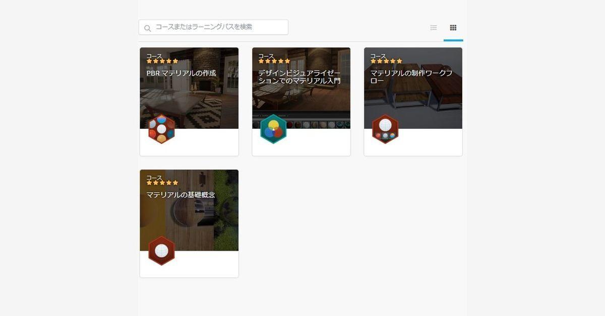 f:id:yamato-tsukasa:20200119032413j:plain