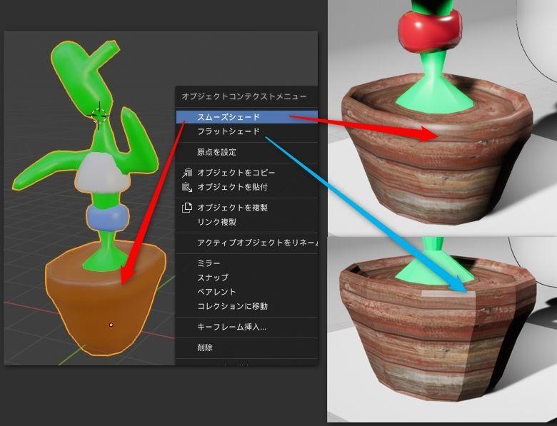 f:id:yamato-tsukasa:20200122133855j:plain