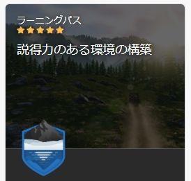 f:id:yamato-tsukasa:20200124020200j:plain