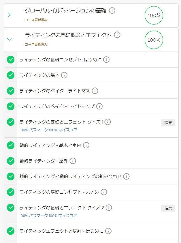 f:id:yamato-tsukasa:20200127042616j:plain