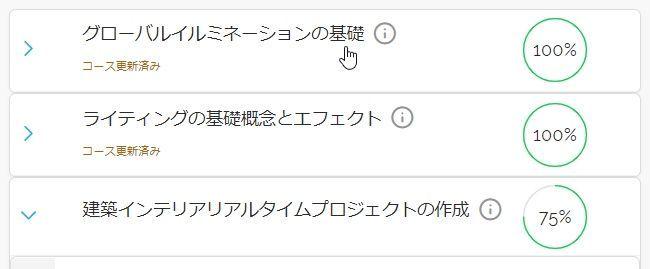 f:id:yamato-tsukasa:20200127184821j:plain