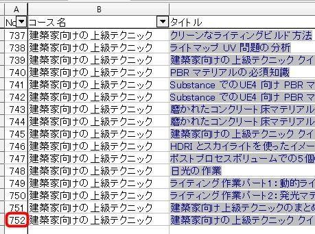 f:id:yamato-tsukasa:20200129201338j:plain
