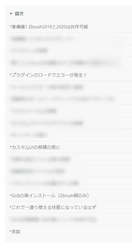 f:id:yamato-tsukasa:20200210013732j:plain