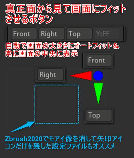 f:id:yamato-tsukasa:20200211174338p:plain