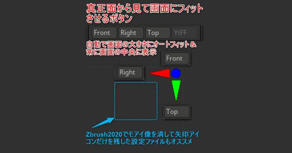 f:id:yamato-tsukasa:20200211175011j:plain