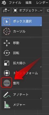 f:id:yamato-tsukasa:20200214163450j:plain
