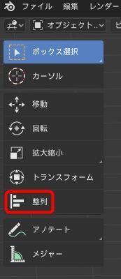 f:id:yamato-tsukasa:20200214163720j:plain