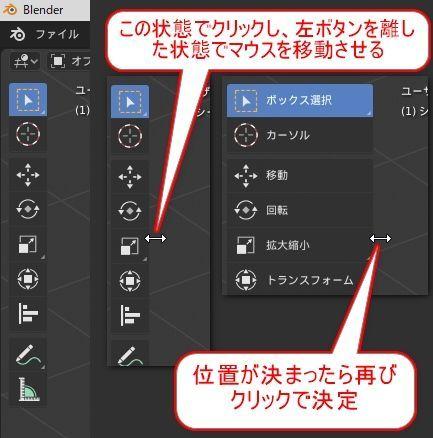 f:id:yamato-tsukasa:20200215154514j:plain