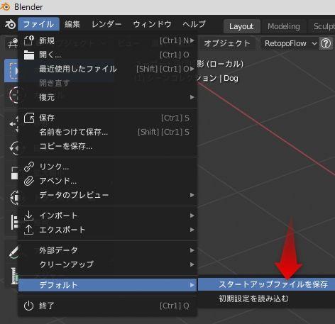 f:id:yamato-tsukasa:20200215154938j:plain