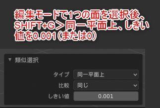 f:id:yamato-tsukasa:20200219171224j:plain