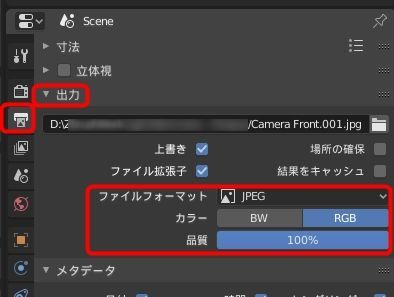 f:id:yamato-tsukasa:20200226020615j:plain