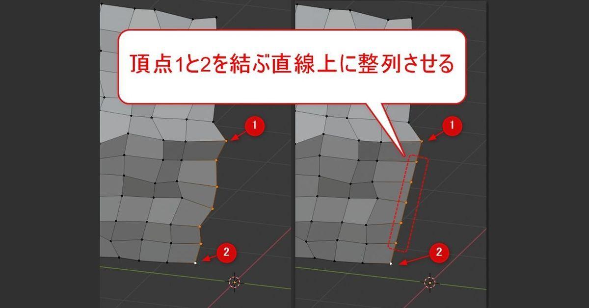 f:id:yamato-tsukasa:20200317061517j:plain
