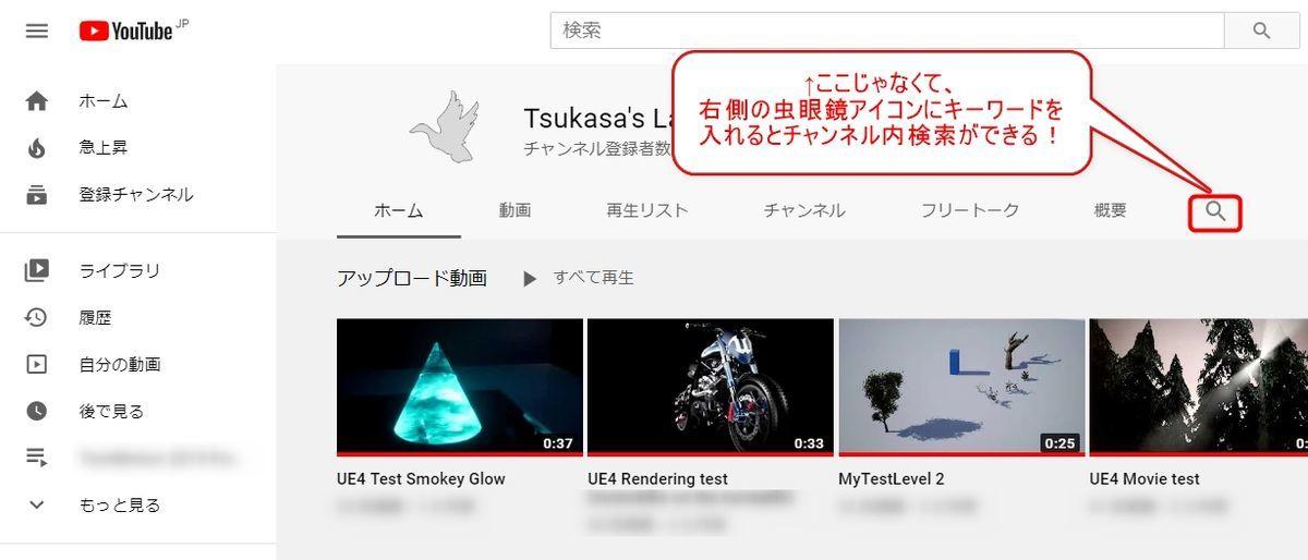 f:id:yamato-tsukasa:20200318015915j:plain