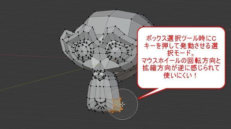 f:id:yamato-tsukasa:20200319030403j:plain