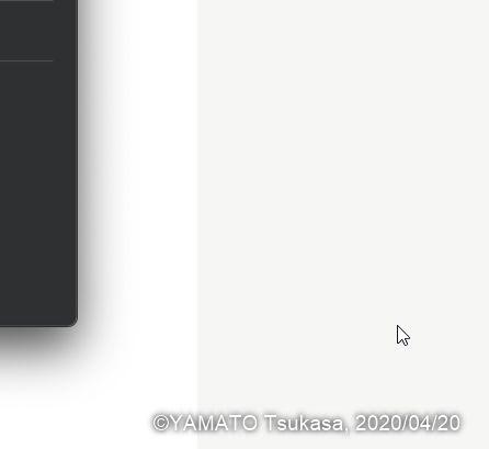 f:id:yamato-tsukasa:20200420160537j:plain