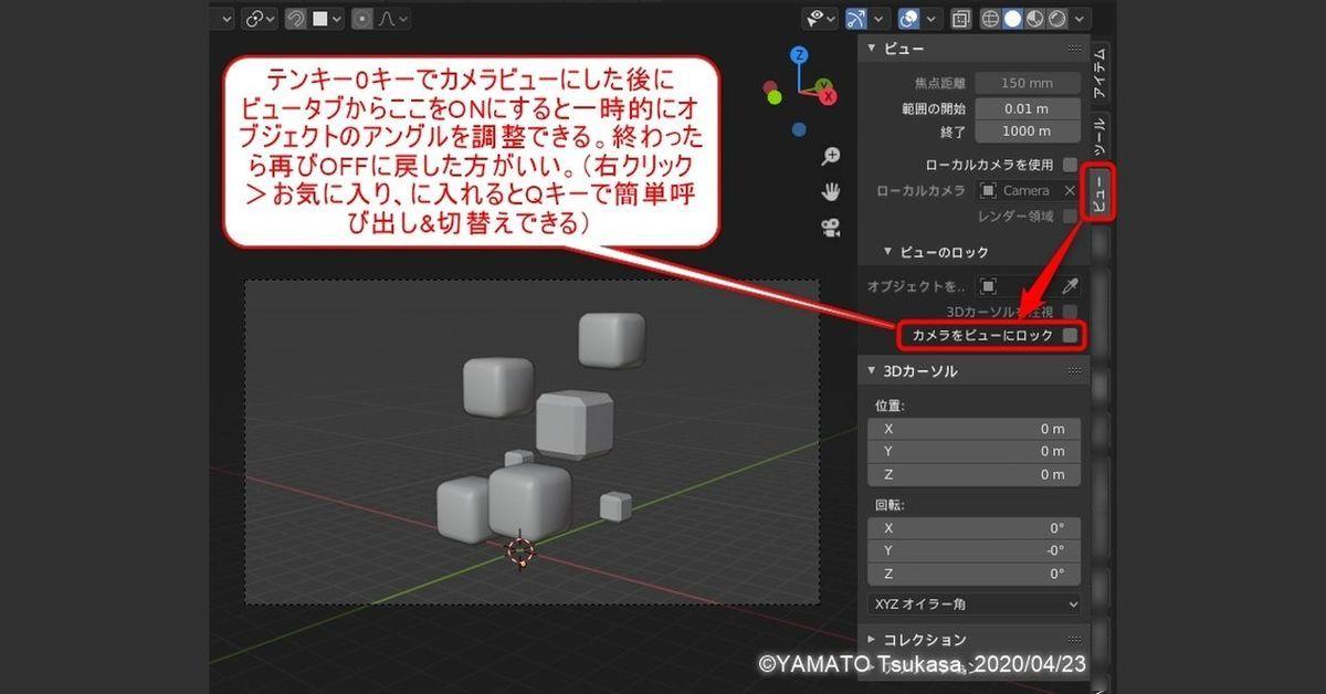 f:id:yamato-tsukasa:20200423152920j:plain