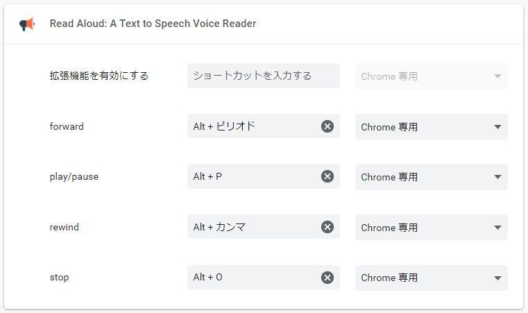 f:id:yamato-tsukasa:20200507232306j:plain