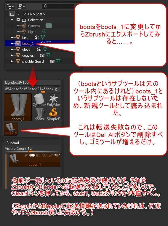 f:id:yamato-tsukasa:20200516154807j:plain