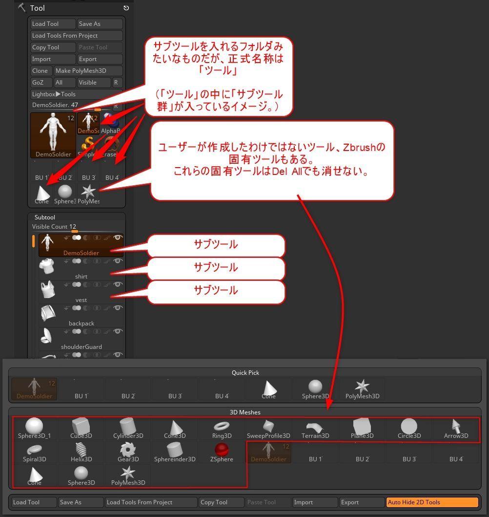 f:id:yamato-tsukasa:20200516155338j:plain