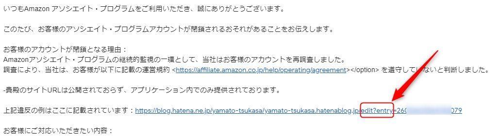 f:id:yamato-tsukasa:20200529133021j:plain