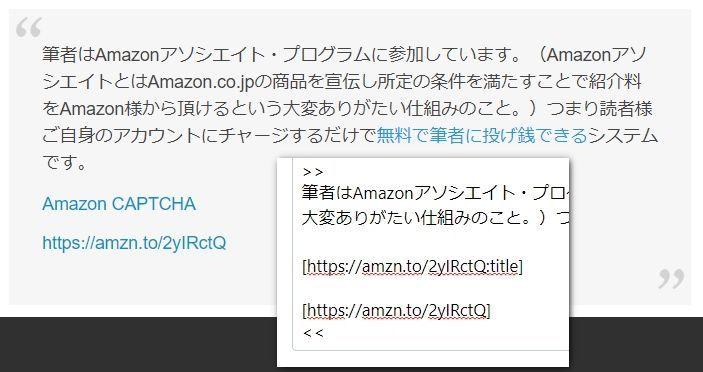 f:id:yamato-tsukasa:20200529133251j:plain