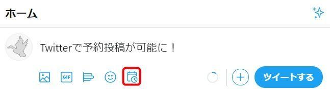 f:id:yamato-tsukasa:20200529150224j:plain