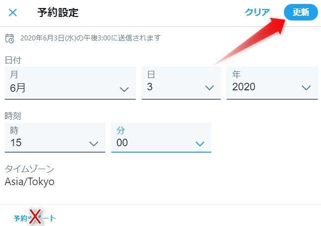 f:id:yamato-tsukasa:20200529150429j:plain