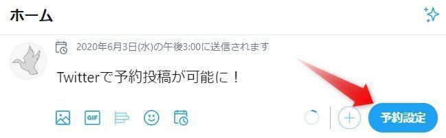 f:id:yamato-tsukasa:20200529150520j:plain