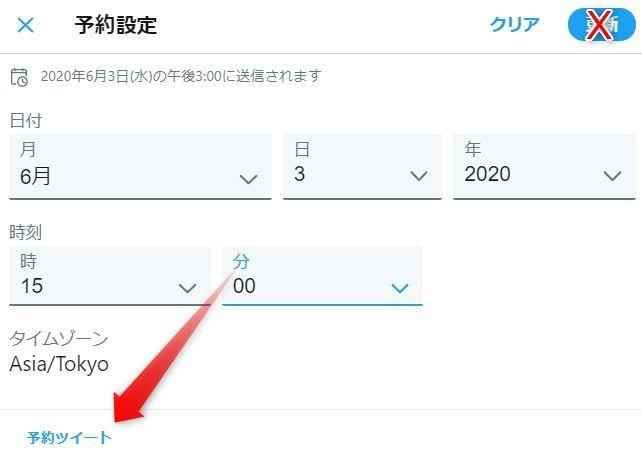 f:id:yamato-tsukasa:20200529150655j:plain