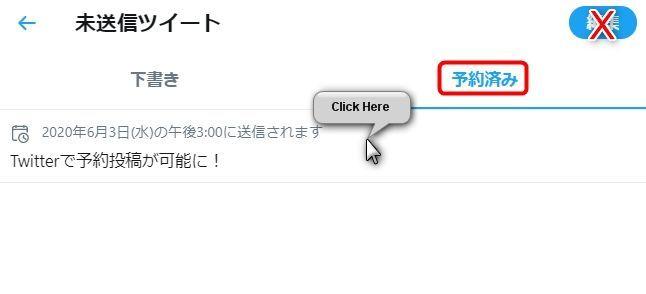 f:id:yamato-tsukasa:20200529151015j:plain