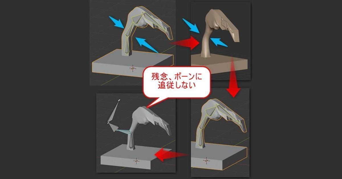 f:id:yamato-tsukasa:20200603013010j:plain