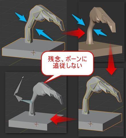 f:id:yamato-tsukasa:20200603013032j:plain