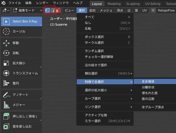 f:id:yamato-tsukasa:20200613215429j:plain