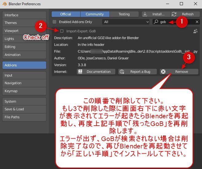 f:id:yamato-tsukasa:20200619171823j:plain