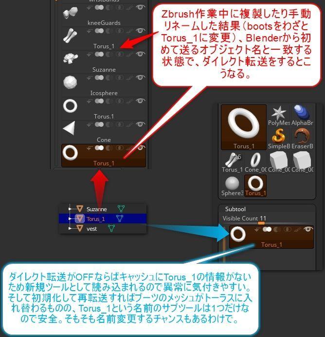 f:id:yamato-tsukasa:20200625022328j:plain