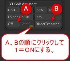 f:id:yamato-tsukasa:20200625163039j:plain