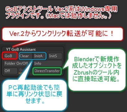 f:id:yamato-tsukasa:20200625180414j:plain