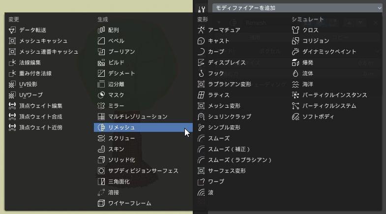f:id:yamato-tsukasa:20200628012811j:plain
