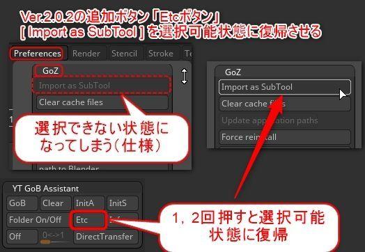 f:id:yamato-tsukasa:20200630023848j:plain