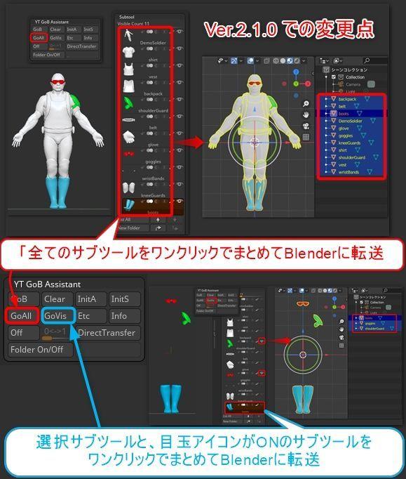 f:id:yamato-tsukasa:20200701014715j:plain