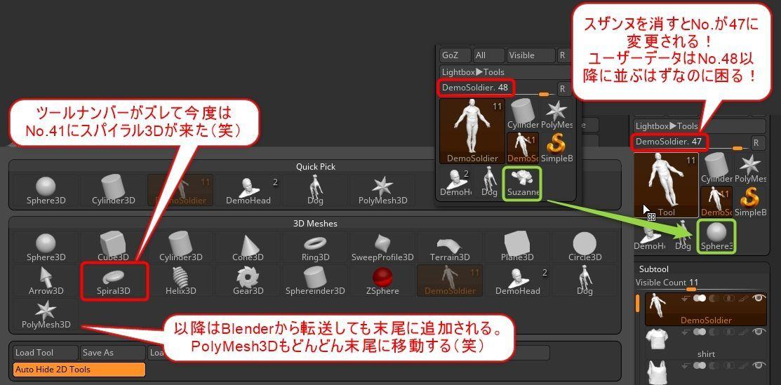 f:id:yamato-tsukasa:20200704042430j:plain