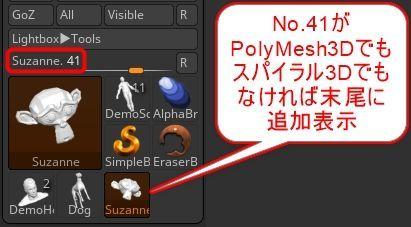 f:id:yamato-tsukasa:20200704043211j:plain