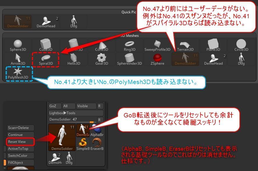 f:id:yamato-tsukasa:20200704043224j:plain