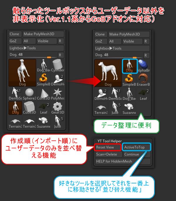 f:id:yamato-tsukasa:20200704043247p:plain