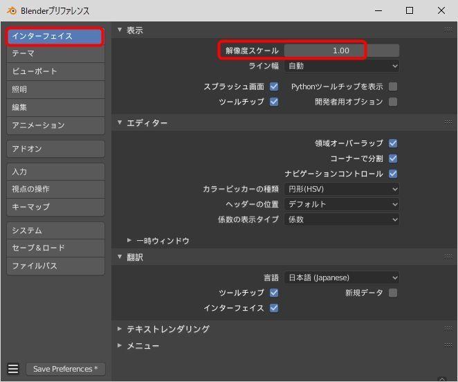 f:id:yamato-tsukasa:20200704161947j:plain