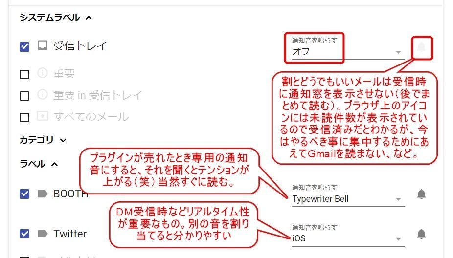 f:id:yamato-tsukasa:20200825182042j:plain