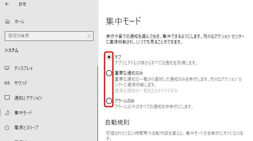 f:id:yamato-tsukasa:20200825182929j:plain