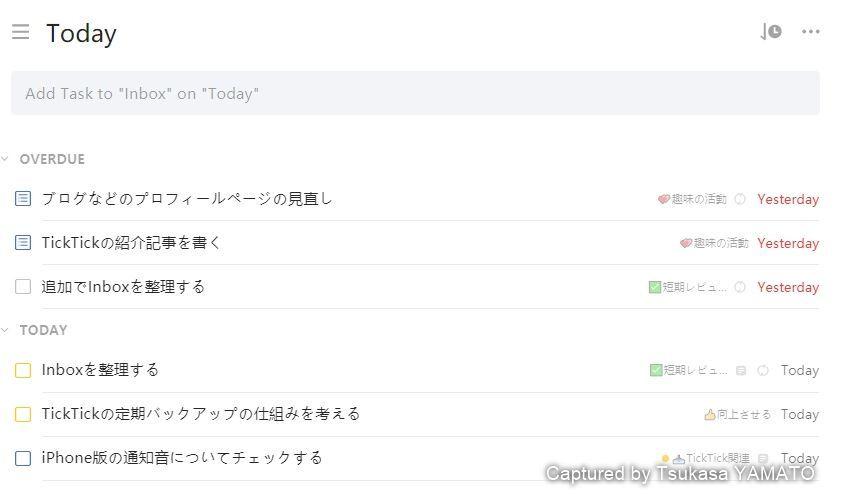 f:id:yamato-tsukasa:20200901115955j:plain